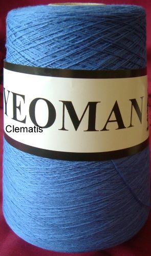 Yeoman Soft Cotton Yarn 2ply - Clematis